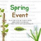 Spring_2016_N_14