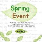Spring_2016_N_16_ki