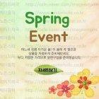 Spring_2016_N_13_k
