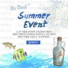 Summer_2016_N_01