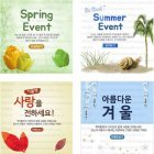 Four_Seasons_2016_03