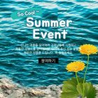 Summer_2016_N_05