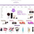 Beauty_Plus_05
