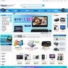 디지털마켓2