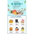 E_Summer_2016_11_n