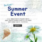 Summer_2016_N_03_k