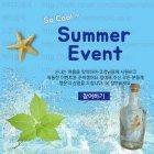 Summer_2016_N_02_rs