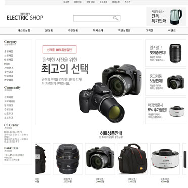 Electric_shop_05