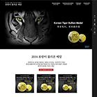 주문제작 골드메달 사이트