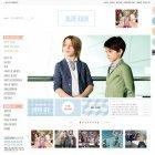 Y546 레인블루 팝업무료