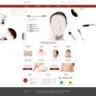 웹표준 기업형특가HEL022