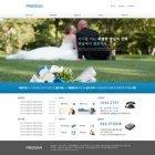 웹표준 기업형특가PEA022