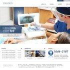 웹표준 기업형특가 HEL025