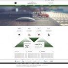 웹표준 기업형 COA162