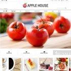 애플하우스