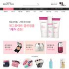 Beauty_Plus_13