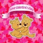 곰인형 발렌타인데이