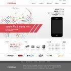 웹표준 기업형 COA167