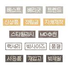 쇼핑아이콘 한글 370종 02