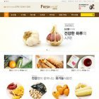 FM12 농수산식품
