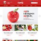 사과마을♥농수산물최적