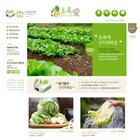 초록애♥농수산품♥인기