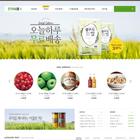 한끼식품♥농수산♥인기