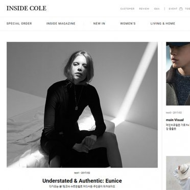 Inside Cole 적응형