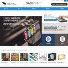 홈페이지형 DD143
