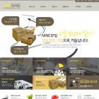 홈페이지형 DD151
