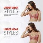 메인배너_underwear