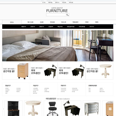 Furniture_04