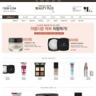 Beauty_Plus_16