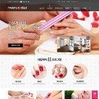 네일샵 홈페이지 (디자인 직접변경 + 1년 호스팅(베이직) 포함)