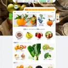 FM17 농수산식품