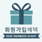 ㅇ배너2_회원가입