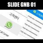 jQuery 슬라이드 메뉴 01