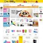 이노센트 06 ★모바일포함