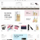 Beauty_Plus_17