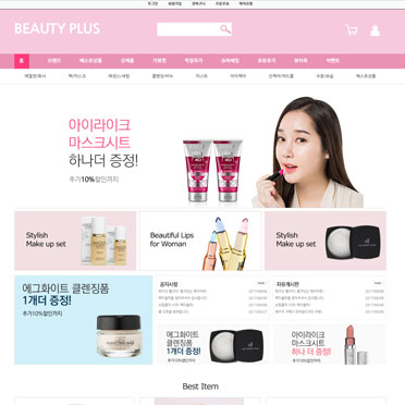 Beauty_Plus_18