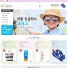 퍼니피크닉 ◆특가판매