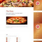 PCandM 반응형 The Pizza