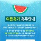 여름휴가팝업 dbp54