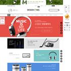 디자인MG_모바일포함