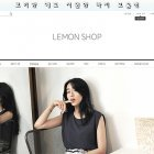 LEMON SHOP