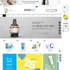 디자인COS_모바일포함