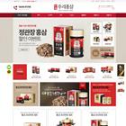 우리홍삼♥건강식품BEST