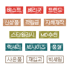 쇼핑아이콘 한글 370종 04