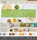홈페이지형 DD121