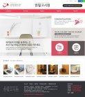 홈페이지형 DD156
